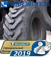 Шины 400/70-20 (16/70-20) Michelin POWER CL на экскаватор - погрузчик