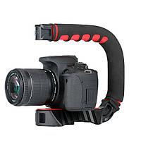 Ручка стабилизатор для видеосъемки Ulanzi U-Grip Pro (3 башмака)