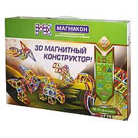 Магнитный 3-D конструктор Магникон MK-65