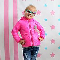 Детская куртка на весну для девочки с капюшоном розовая тм Одягайко размер 92,98