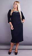 Платье нарядное большого размера Вивиан синий