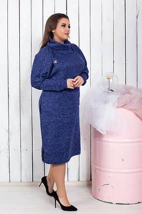 """Прямое ангоровое платье """"STELLA"""" с брошью и карманами (большие размеры), фото 2"""