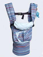 """Эрго рюкзак-переноска """"My baby Морской"""" (голубая подкладка)"""