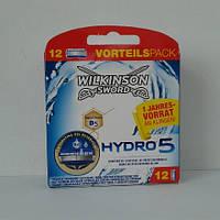 Касети Schick Wilkinson Sword Hydro 5 12 шт. (Шик гідро 5)