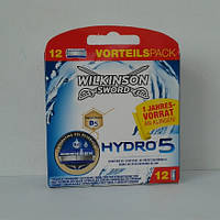 Кассеты Schick Wilkinson Sword  Hydro 5 12 шт. (Шик гидро 5)