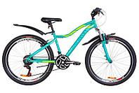 Велосипед OPS-DIS-26-209