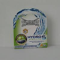 Кассет для бритья мужские Wilkinson Sword Hydro 5 Sensitive 4 шт. (Шик Вилкинсон сенсетив Германия)