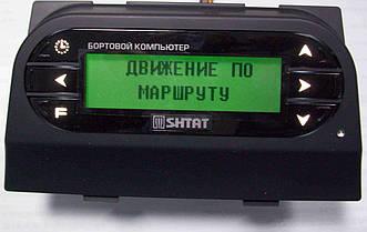 Бортовий комп'ютер Штат 2190 Х5 ВАЗ Калина Гранту