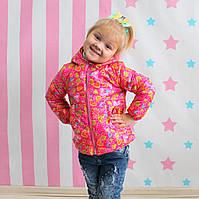 Курточка детская демисезонная для девочки с капюшоном Розовые Сердца тм Одягайко размер 86