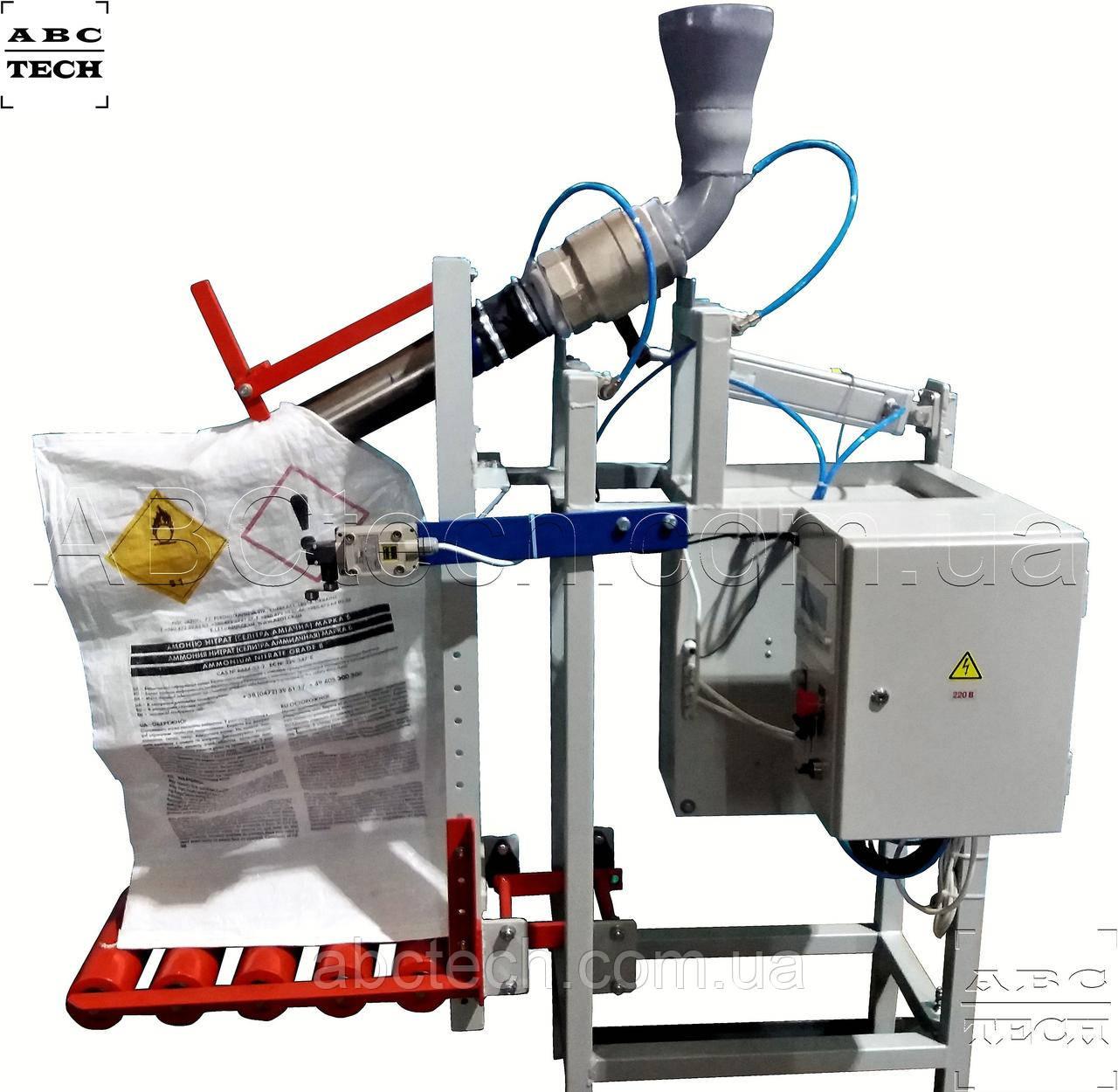 Ваговий дозатор селітри в клапан ПД-1