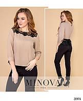 Стильная блуза с кружевом макраме  Р50364097, фото 1