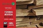 KIFF 2019 Киевский международный мебельный форум! Кадры первого дня