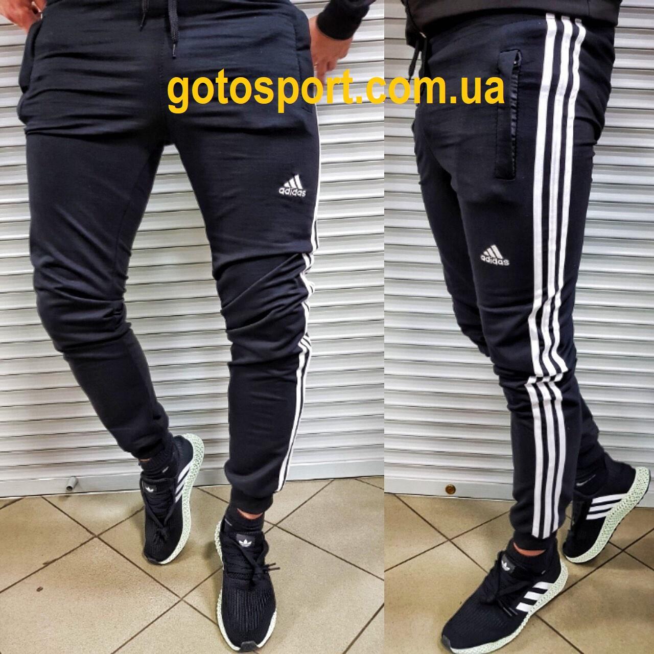 ab9cfa3c56e Мужские спортивные штаны Adidas  продажа