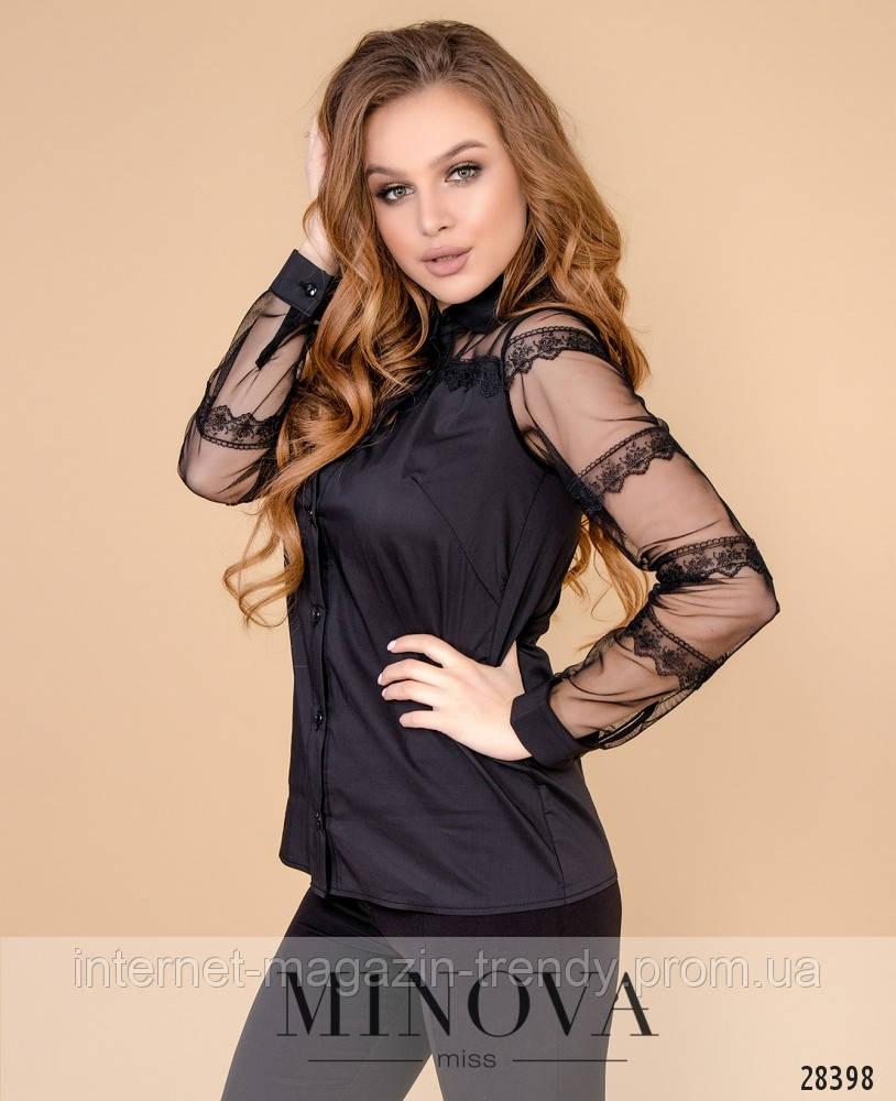 Модная блуза с кружевными рукавами  Р50361053
