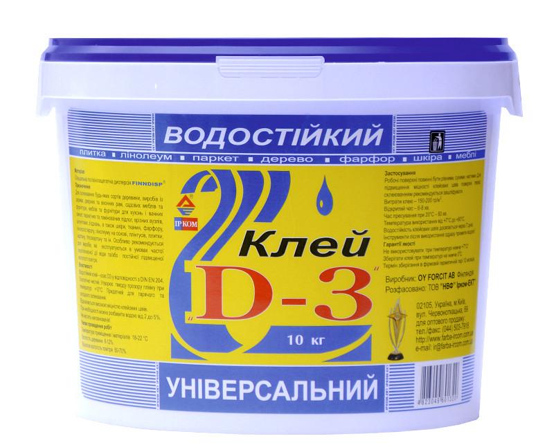Клей ІРКОМ ПВА D3 FINNDISP столярний 10кг