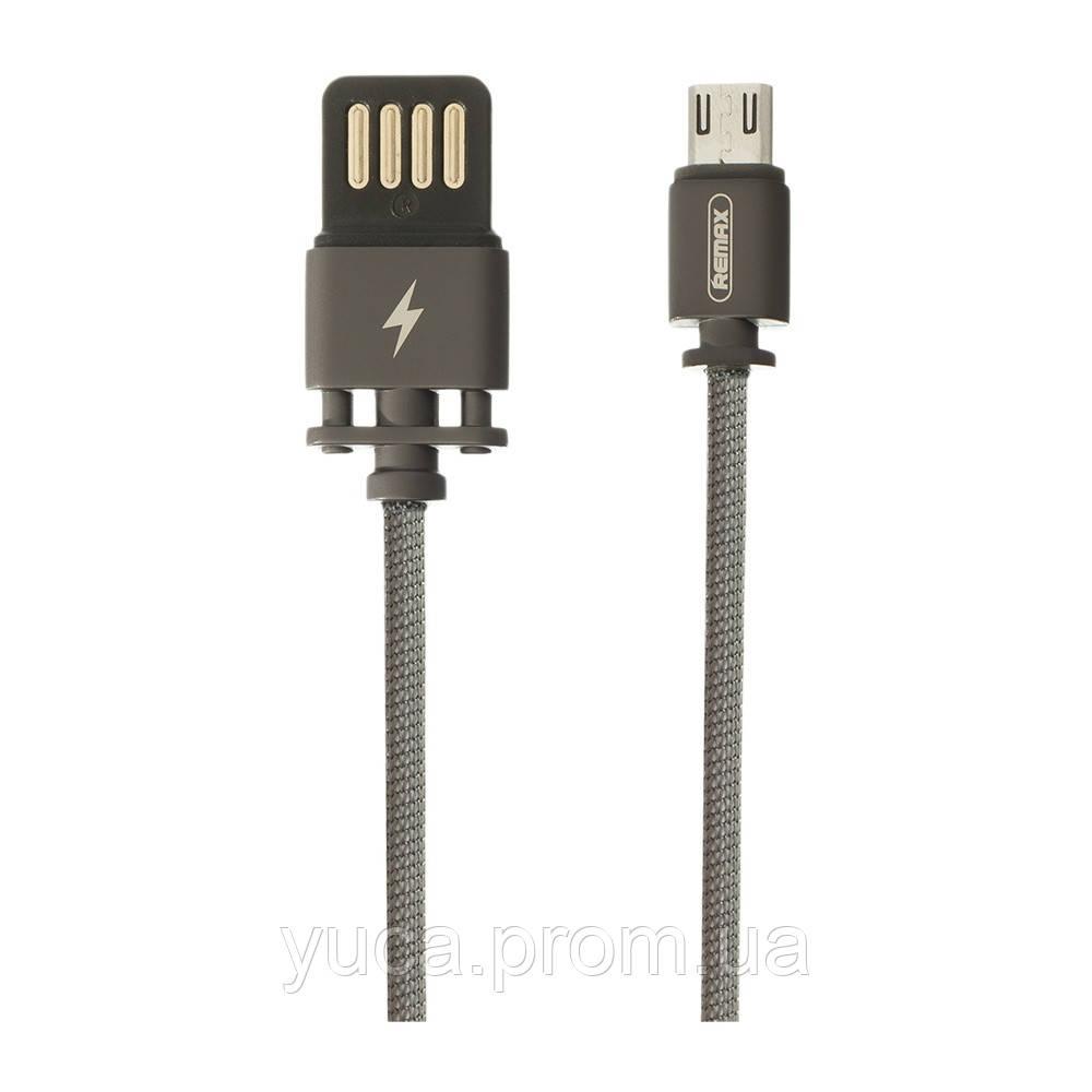 Кабель USB Remax Micro  Dominator RC-064m 1м чёрный
