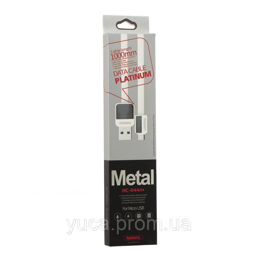 Кабель USB Remax Micro Platinum Micro RC-044m 1м белый