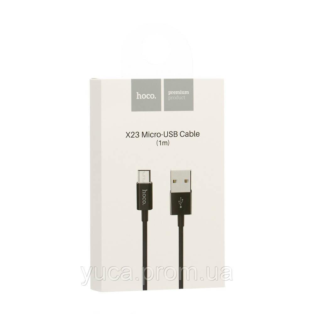 Кабель USB Hoco Type-C Skilled  X23 1м чёрный