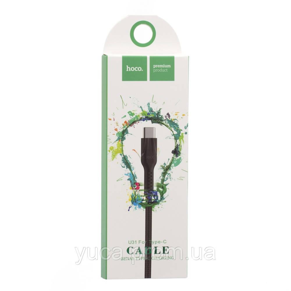Кабель USB Hoco Type-C U31 Benay 1м чёрный