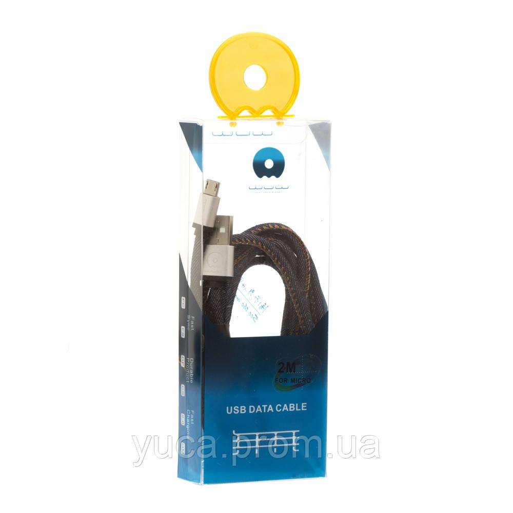 Кабель USB Wuw Micro X-01 2м стальной