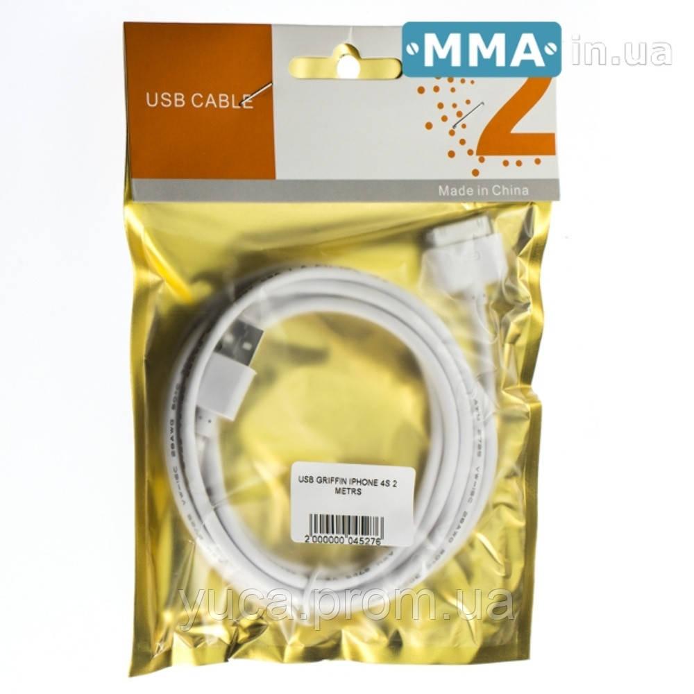 Кабель USB Griffin Iphone 4 2м белый
