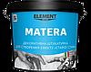 Декоративная штукатурка Matera, 15 кг