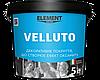 Декоративное покрытие Velluto, 1 кг