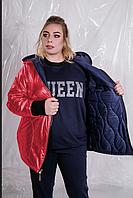 Двухсторонняя куртка, с 48 по 98 размер, фото 1