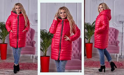 """Женская стильная удлинённая  куртка на синтепоне в больших размерах 148 """"Плащёвка Реглан Капюшон"""""""