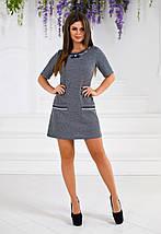 "Твидовое мини-платье А-силуэта ""Hayward"" с карманами и коротким рукавом (3 цвета), фото 3"