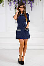"Твидовое мини-платье А-силуэта ""Hayward"" с карманами и коротким рукавом (3 цвета), фото 2"