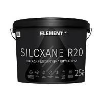 Фасадная декоративная штукатурка прозрачная ELEMENT PRO SILOXANE R20, 25 кг