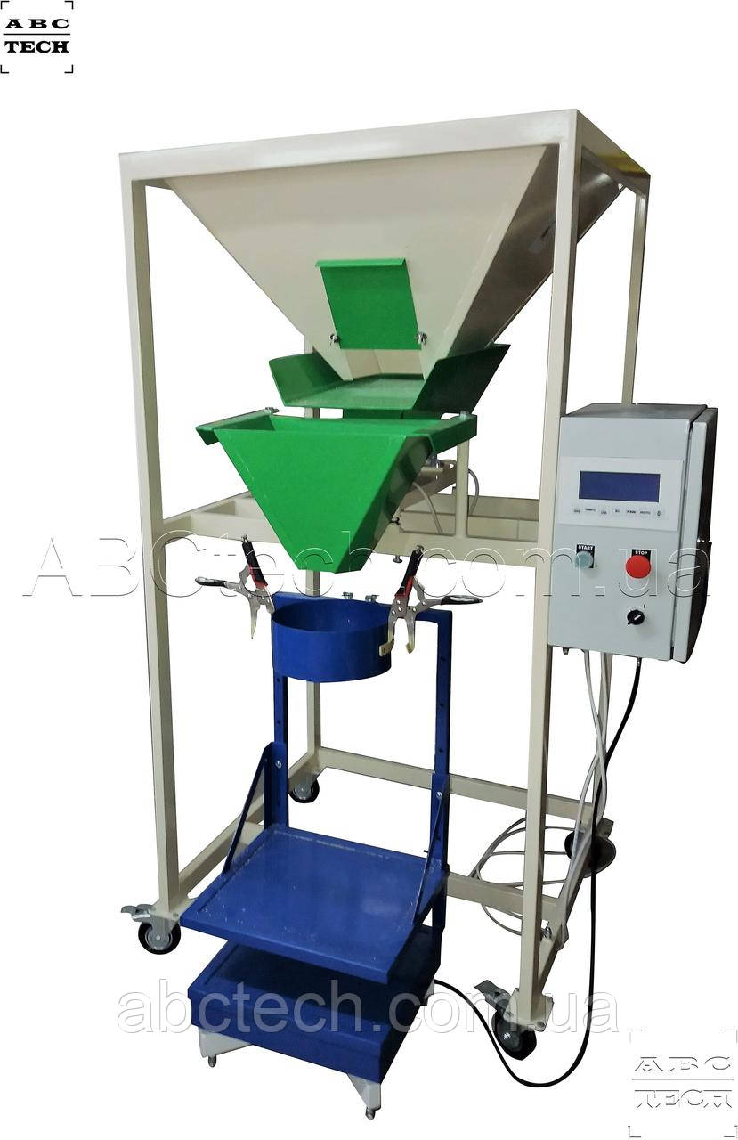 Дозатор весовой полуавтоматический 1-50 кг