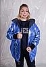 Двухсторонняя женская куртка, с 48 по 98 размер