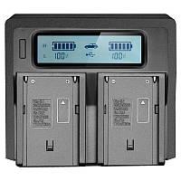 Зарядное Alitek LCD Dual для 2-х аккумуляторов Sony NP-F970 / F960 / F750 / F770 / F550, NP-FM50 / FM90