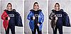 Двухсторонняя куртка стеганная, с 48 по 98 размер