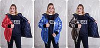 Двухсторонняя куртка стеганная, с 48 по 98 размер, фото 1