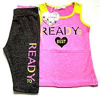 "Летний костюм (комплект) для девочки (рост 116), ""Grace"" Венгрия"