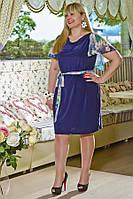 Элегантное платье-футляр, идеально подходит для женщин с полной фигурой.