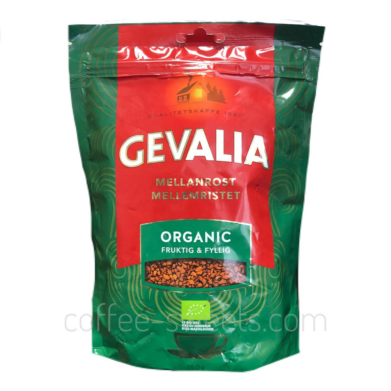 Кофе растворимый Gevalia Organic Mellanrost м/у 150 гр