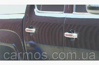 Накладки на ручки Volkswagen Amarok (фольксваген амарок), нерж.