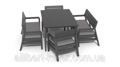 Набір садових меблів DELANO SET WITH LIMA TABLE 160 графіт (Allibert)