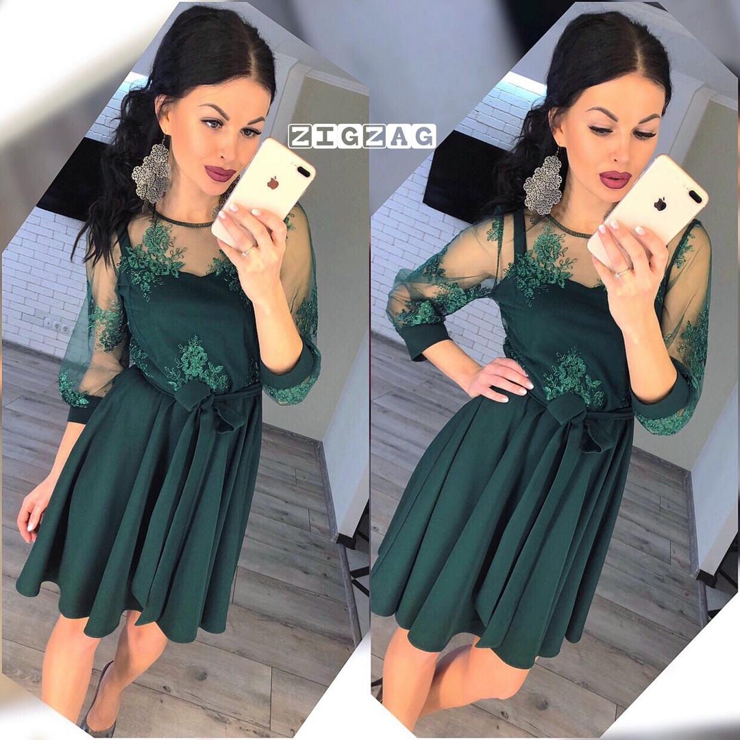 804d8ff95a0 Платье нарядное вечернее с поясом длинный рукав