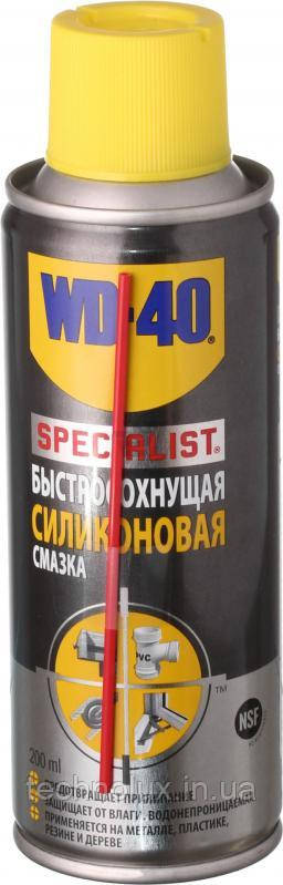 Смазка WD-40 Specialist 200 мл.