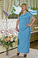 Элегантное платье на каждый день!, фото 1