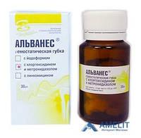 Альванес губка с хлоргексидином и метронидазолом (ВладМива), 30шт./уп.