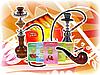 Курительные принадлежности и аксессуары