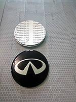 3D наклейки на диски и колпаки INFINITI металл  56 мм  и  65 мм  2 цвета