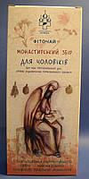 """Монастырский сбор """"Для мужчин"""" (лечение простатита)"""