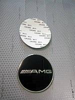 3D наклейки на диски и колпаки AMG металл  65 мм